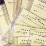 横浜市青葉区大人のピアノ教室 あおばピアノの部屋 DVD