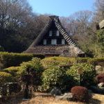 日本民家園3