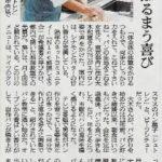 横浜市青葉区大人のピアノ教室 大木さん
